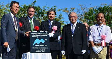 Nobuteru Ishihara, Minister of Environment, Japan, Achim Steiner, UNEP Executive Director, Ikuo Kabashima, Governor of Kumamoto: and Katsuaki Miyamoto, Mayor of Minamata  Photograph courtesy of UNEP
